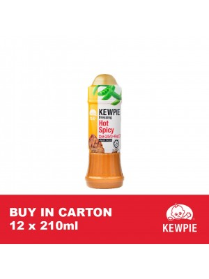 Kewpie Hot Spicy Dressing 12 x 210ml