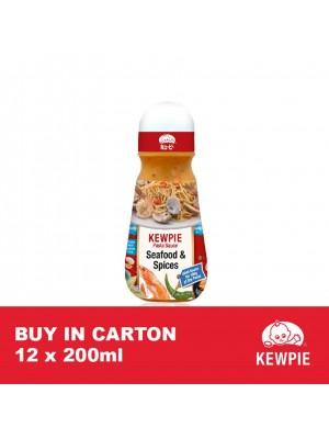 Kewpie Pasta Sauce Seafood & Spice 12 x 200ml