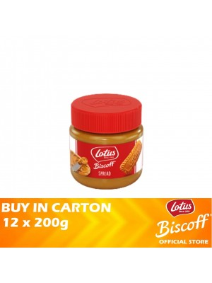 Lotus Biscoff Spread Smooth 12 x 200g