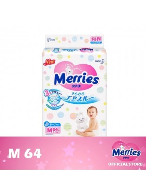 Merries Super Premium Jumbo Tape M64