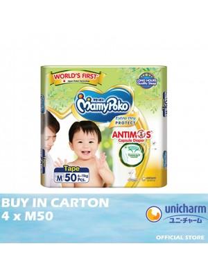 MamyPoko Extra Dry Protect Tape 4 x M50