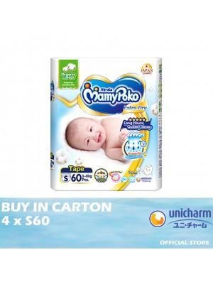 MamyPoko Extra Dry Tape Organic Cotton 4 x S60