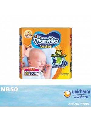 MamyPoko Standard Tape NB50
