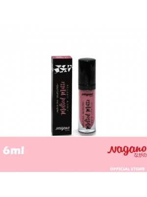 Melted Matte Liquid Lipstick - #4 True love 6ml