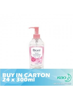 Biore Perfect Cleansing Water - Soften Up 24 x 300ml
