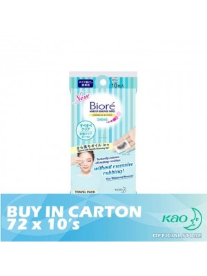 Biore Makeup Remover Wipes Travel Pack - Refresh 72 x 10's