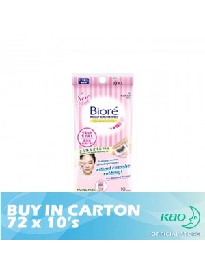Biore Makeup Remover Wipes Travel Pack 72 x 10's