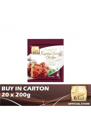MyKuali Instant Kapitan Curry Chicken/Meat Paste 20 x 200g