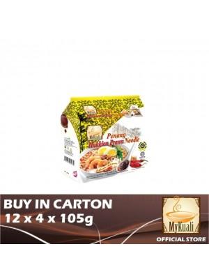 MyKuali Penang Hokkien Prawn Noodle 12 x 4 x 105g