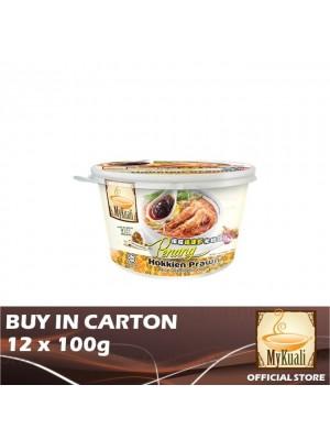 MyKuali Penang Hokkien Prawn Rice Vermicelli Soup Bihun 12 x 100g