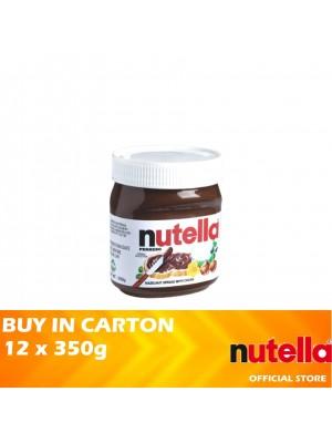 Nutella Spread 12 X 350g
