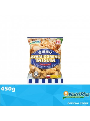Nutriplus NH Tatsuta Fried Chicken 450g