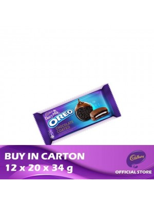 Cadbury Dairy Milk Oreo Chocolate Coated 12 x 20 x 34g