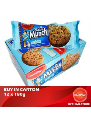 Munchy's Captain Munch Chocolate Chip Original 12x180g