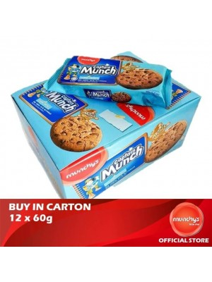 Munchy's Captain Munch Chocolate Chip Original 12x60g
