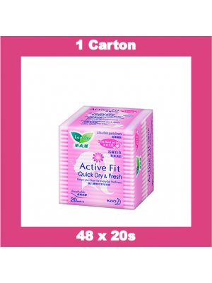 Laurier Pantyliner Active Fit - Fresh Floral Perfume (48x20s)