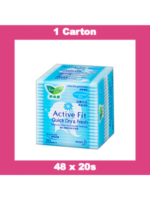 Laurier Pantyliner Active Fit - Non Perfume (48x20s)