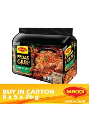 Maggi Pedas Giler Roasted Chicken 8 x 5 x 76g