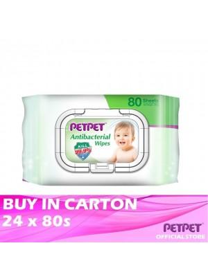 PetPet Antibacterial Wipes 24 x 80s