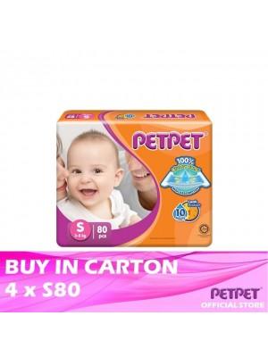 PetPet Tape Mega Pack 4 x S80