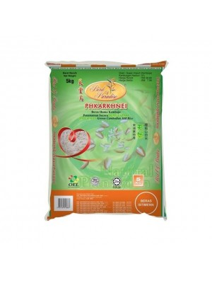 Bird of Paradise Phkarkhnei Cambodia Rice 5kg