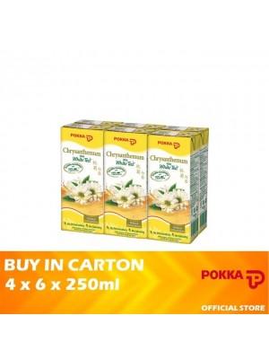Pokka Chrysanthemum White Tea 4 x 6 x 250ml