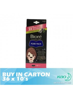 Biore Pore Pack - Black Strip 36 x 10's