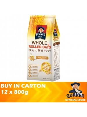 Quaker Whole Rolled Oats 12 x 800g
