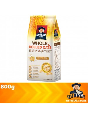 Quaker Whole Rolled Oats 800g [MUST BUY]