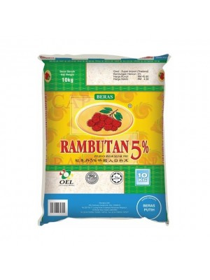Thai Super Special - Rambutan (Oren 5) 10kg