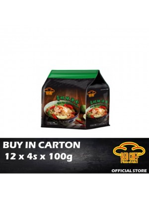 Red Chef Green Tom Yum Soup Noodles 12 x 4 x 110g