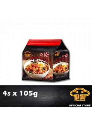 Red Chef Spicy Sakura Prawn Soup Noodles 4 x 105g (EXP : 04/2022) [MUST BUY]