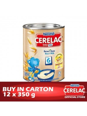 Nestle Cerelac BL FE Brown Rice & Milk 12 x 350g