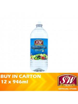 S&W Distilled White Vinegar 12 x 946ml