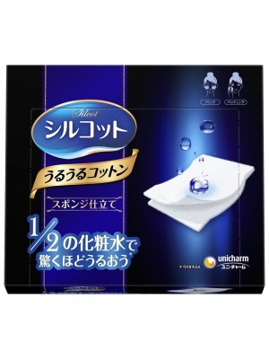 Silcot Uru Uru Cotton Pad 40's [MUST BUY]