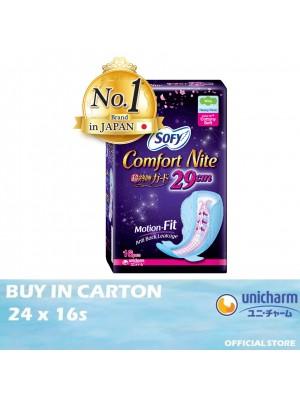 Sofy Body Fit Comfort Night Wing 29cm 24 x 16s