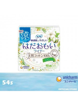 Sofy Hadaomoi Liner (100% Natural Cotton) 54's [MUST BUY]