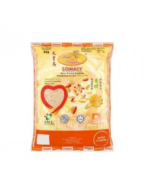 Bird of Paradise Somaly Cambidia Rice 5kg