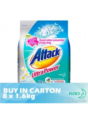 Attack Powder Detergent Concentrate Ultra Power (ATK) 8 x 1.6kg