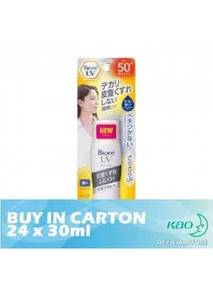 Biore UV Perfect Face Milk SPF50 PA++++ 24 x 30ml
