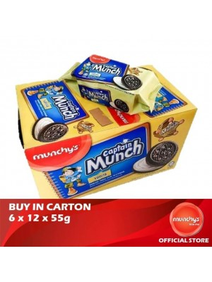 Munchy's Captain Munch Vanilla Cream 6x12x55g