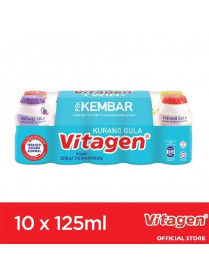 Vitagen Less Sugar Assorted Flavour Twin Pack 10 x 125 ml