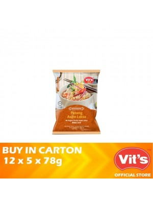 Vits Penang Asam Laksa Instant Noodles 12 x 5 x 78g
