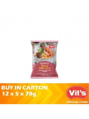Vits Penang White Curry Instant Noodles 12 x 5 x 78g