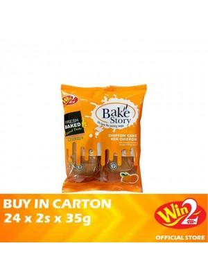 WinWin Bake Story Chiffon Cake - Orange 24 x 2s x 35g