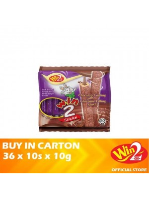 WinWin Win 2 Sticks Chocolate Coating With Chocolate Filling Snack 36 x 10s x 10g