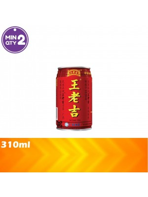 Wong Lo Kat Canned Herbal Drink 310ml