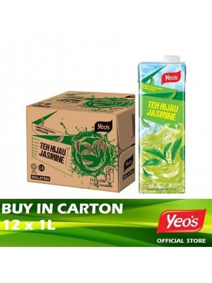 Yeo's Jasmine Green Tea Combi 12 x 1L