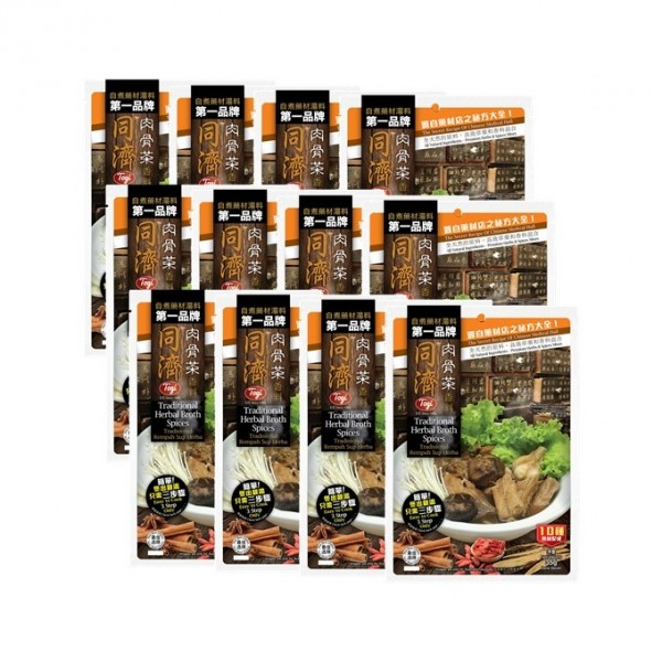 Online Groceries Malaysia | Togi Herbs Traditional Herbal