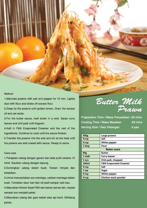 butter milk prawn